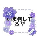 ✳︎大人の女性✳︎お花の挨拶メッセージ(個別スタンプ:19)