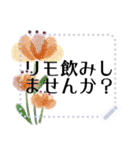 ✳︎大人の女性✳︎お花の挨拶メッセージ(個別スタンプ:20)