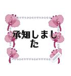 ✳︎大人の女性✳︎お花の挨拶メッセージ(個別スタンプ:21)