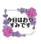 ✳︎大人の女性✳︎お花の挨拶メッセージ(個別スタンプ:22)