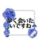 ✳︎大人の女性✳︎お花の挨拶メッセージ(個別スタンプ:23)