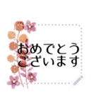 ✳︎大人の女性✳︎お花の挨拶メッセージ(個別スタンプ:24)