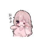 ゆるふわちゃん1(個別スタンプ:1)