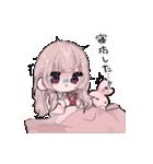 ゆるふわちゃん1(個別スタンプ:3)