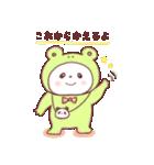 パンダのパンタ(個別スタンプ:4)