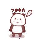 パンダのパンタ(個別スタンプ:13)