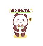 パンダのパンタ(個別スタンプ:14)