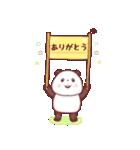 パンダのパンタ(個別スタンプ:18)