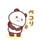 パンダのパンタ(個別スタンプ:21)