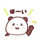 パンダのパンタ(個別スタンプ:25)