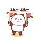パンダのパンタ(個別スタンプ:26)
