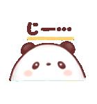 パンダのパンタ(個別スタンプ:29)