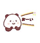 パンダのパンタ(個別スタンプ:31)