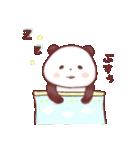 パンダのパンタ(個別スタンプ:32)