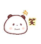 パンダのパンタ(個別スタンプ:37)