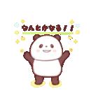 パンダのパンタ(個別スタンプ:39)