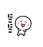 毎日笑顔でいたい♪動くスタンプ(個別スタンプ:3)