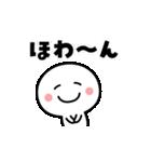 毎日笑顔でいたい♪動くスタンプ(個別スタンプ:6)