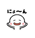 毎日笑顔でいたい♪動くスタンプ(個別スタンプ:8)