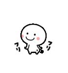 毎日笑顔でいたい♪動くスタンプ(個別スタンプ:15)