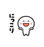 毎日笑顔でいたい♪動くスタンプ(個別スタンプ:19)