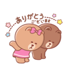 BROWN & FRIENDS : 幸せなパステルカラー(個別スタンプ:4)