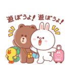 BROWN & FRIENDS : 幸せなパステルカラー(個別スタンプ:37)
