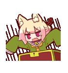 ケモミミちゃんスタンプ2(個別スタンプ:23)