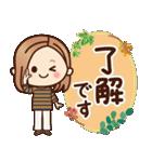 大人女子の日常【ほっこり敬語】(個別スタンプ:6)