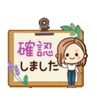 大人女子の日常【ほっこり敬語】(個別スタンプ:10)