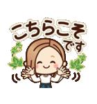 大人女子の日常【ほっこり敬語】(個別スタンプ:19)