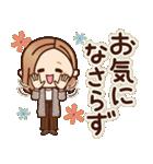 大人女子の日常【ほっこり敬語】(個別スタンプ:20)