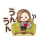 大人女子の日常【ほっこり敬語】(個別スタンプ:29)