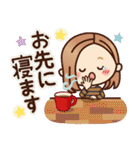 大人女子の日常【ほっこり敬語】(個別スタンプ:39)