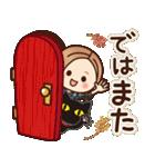 大人女子の日常【ほっこり敬語】(個別スタンプ:40)