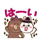 秋色大人可愛い♡BROWN×yaho(個別スタンプ:3)
