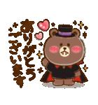秋色大人可愛い♡BROWN×yaho(個別スタンプ:5)