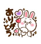 秋色大人可愛い♡BROWN×yaho(個別スタンプ:6)