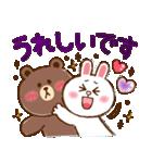 秋色大人可愛い♡BROWN×yaho(個別スタンプ:7)