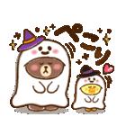 秋色大人可愛い♡BROWN×yaho(個別スタンプ:8)