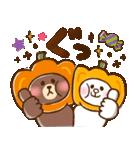 秋色大人可愛い♡BROWN×yaho(個別スタンプ:11)