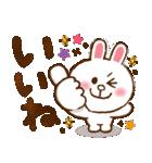 秋色大人可愛い♡BROWN×yaho(個別スタンプ:12)