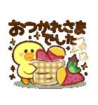 秋色大人可愛い♡BROWN×yaho(個別スタンプ:15)