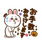 秋色大人可愛い♡BROWN×yaho(個別スタンプ:18)