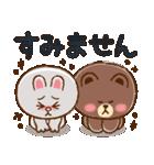 秋色大人可愛い♡BROWN×yaho(個別スタンプ:19)