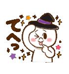 秋色大人可愛い♡BROWN×yaho(個別スタンプ:20)
