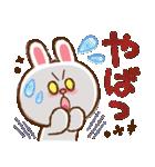 秋色大人可愛い♡BROWN×yaho(個別スタンプ:21)