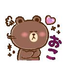 秋色大人可愛い♡BROWN×yaho(個別スタンプ:22)