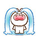 秋色大人可愛い♡BROWN×yaho(個別スタンプ:23)