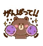 秋色大人可愛い♡BROWN×yaho(個別スタンプ:25)